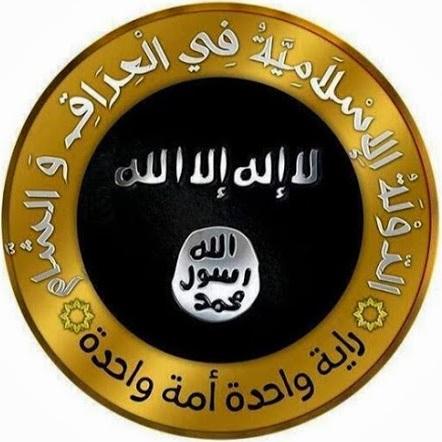 Emblem ISIS, perhatikan model ar-rayah yang digunakan tipikal al-Qaidah.