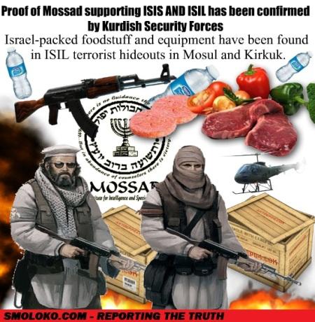 MossadISISmeme