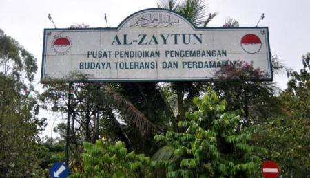 110248_ponpes-al-zaytun_663_382
