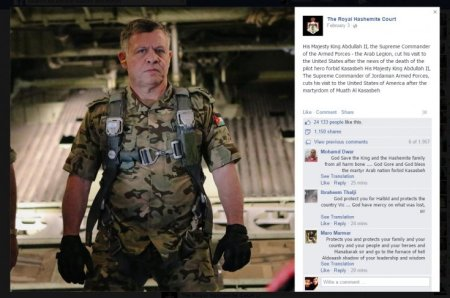 king-abdullah-pilot-gear