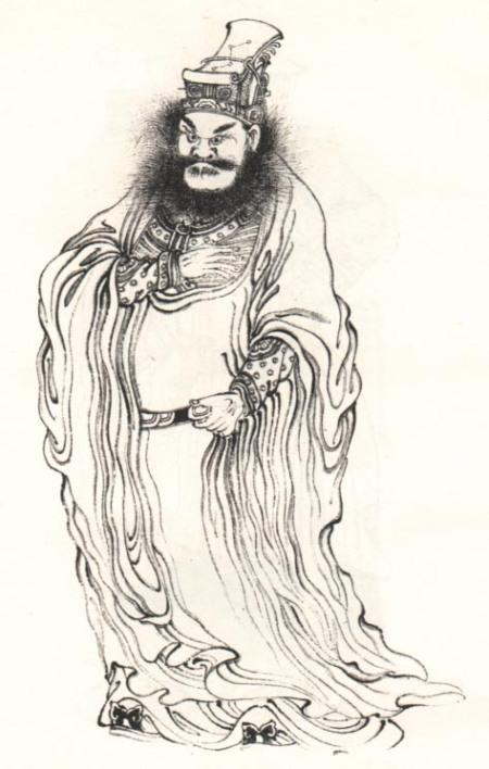 Jendral muslim di dinasti Ming