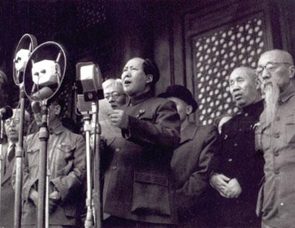 Mao_proclaim