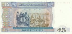 BurmaP64-45Kyats-(1987)_b