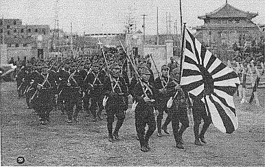 Jepang di Masa Antar-Perang | ayatayatadit
